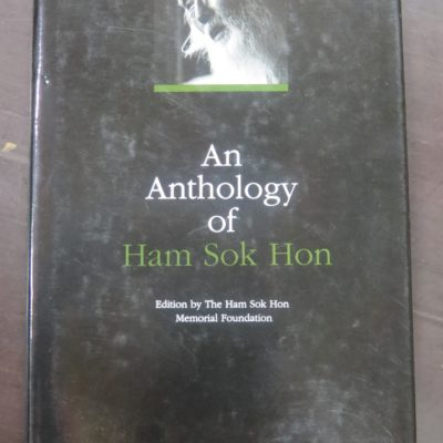 Han Sok Hon, Anthology, photo 1