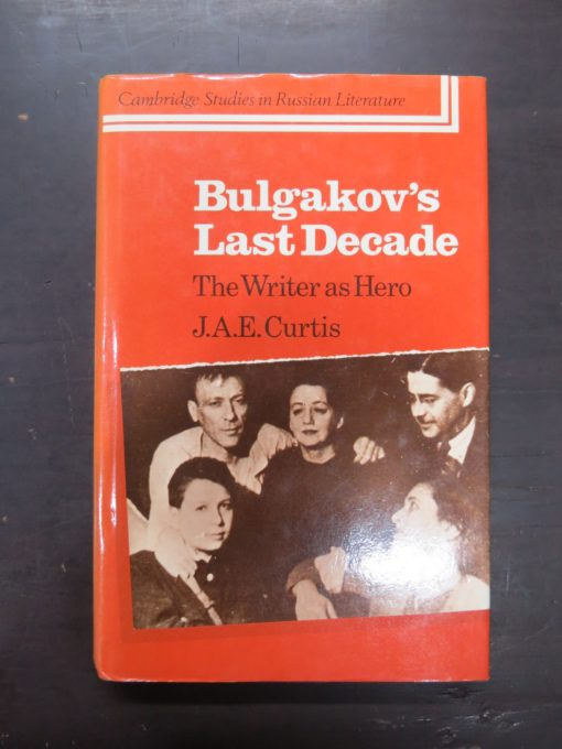 Curtis, Bulgakov, photo 1